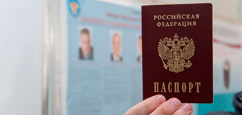 Есть вопрос: почему паспорт надо менять строго в 20 и 45 лет?