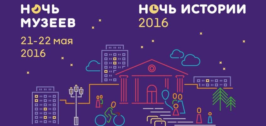 Афиша в Ижевске на выходные 21 – 22 мая: Ночь музеев, премьерные показы спектаклей и лекции по астрономии