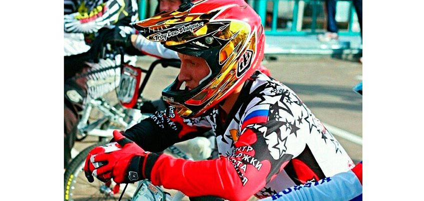 Сарапульчанин Борис Пономарев стал победителем международной гонки по BMХ-спорту