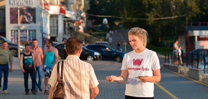 Где школьникам подработать летом в Ижевске