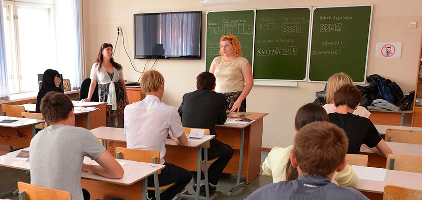 27 мая школьники Удмуртии сдали первые ЕГЭ