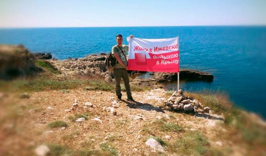Со 2 июня на ТНТ-Новый регион стартует операция «КрЫм»