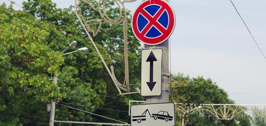 В Ижевске запретили остановку автомобилей на 17-ти участках дороги