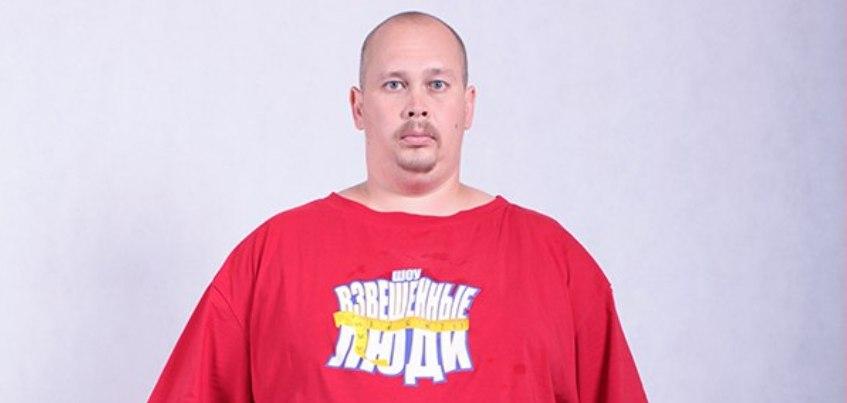 Ижевчанин Яков Поваренкин, который худел в шоу «Взвешенные люди», выиграл полмиллиона рублей.