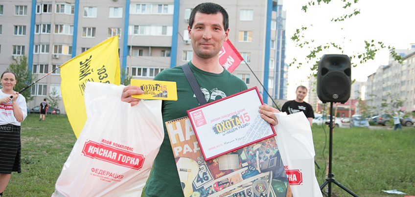 «Охота» на «Нашем радио»: в Ижевске разыграли вторую 100-литровую бочку бензина