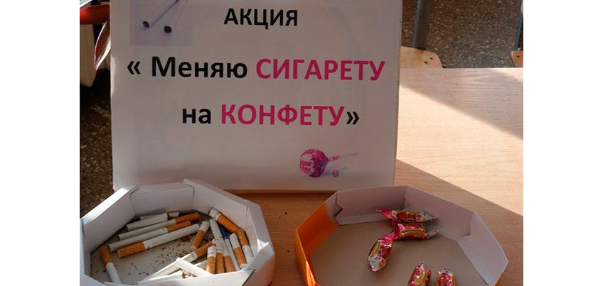 Ижевчан призывают провести день без табачного дыма