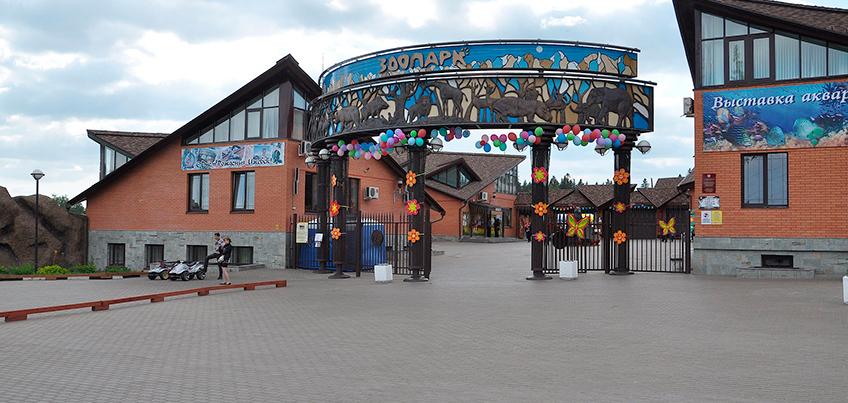 В Ижевске проходит празднование Дня защиты детей