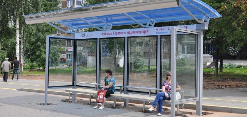 16 новых остановок установили в Ижевске