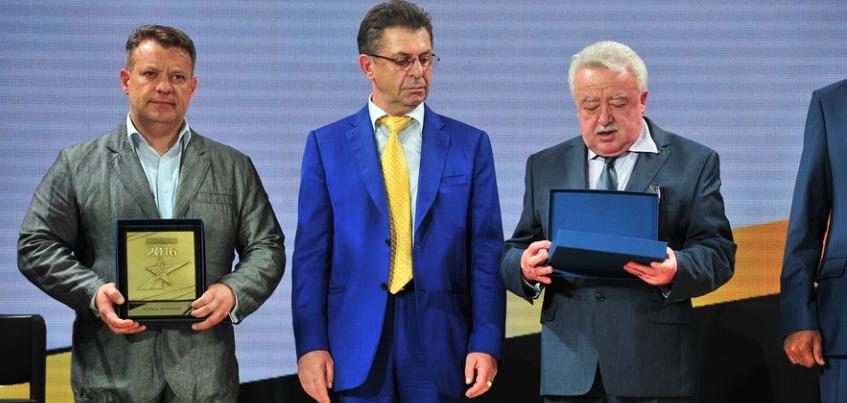 Ижевский конструктор оружия выиграл награду за вклад в развитие биатлона