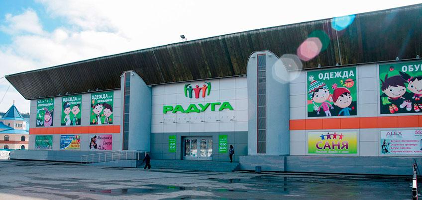 ТЦ «Радуга» приглашает на Большой праздник в честь Дня защиты детей