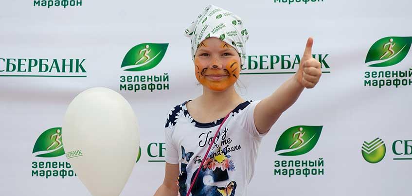 Завтра в Ижевске пройдет «Зеленый марафон» Сбербанка
