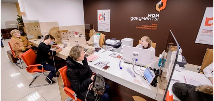 6 лет работы МФЦ в Удмуртии: удобные офисы и 154 услуги в одном окне
