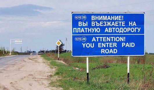 Платная дорога и выпавший из окна ребенок: о чем этим утром говорят в Ижевске