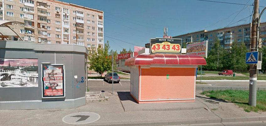 Есть вопрос: Почему не сносят ларек на остановке «Ваш дом» по ул. 40 лет Победы?