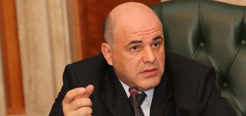 Глава ФНС России Михаил Мишустин рассказал, какие нововведения ожидаются в налоговой сфере