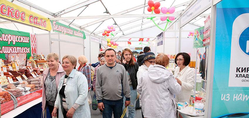 От деликатесов к столу до яркого гардероба: сегодня в Ижевске открылась Летняя ярмарка