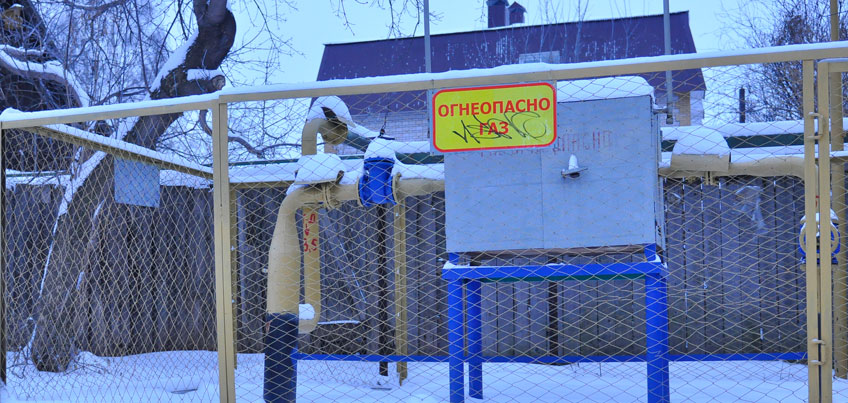Компания «Газпром газораспределение Ижевск» начала отключения от системы газоснабжения домов с устаревшим газовым оборудованием