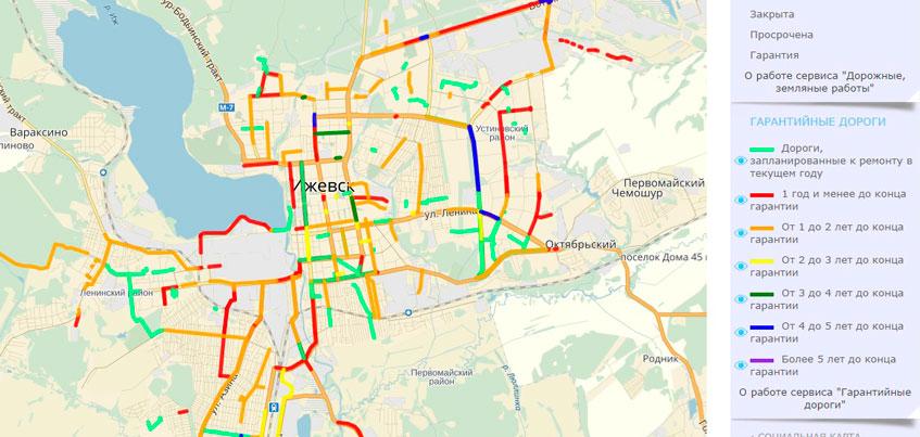 На сайте Ижевска начал работу сервис «Гарантийные дороги»