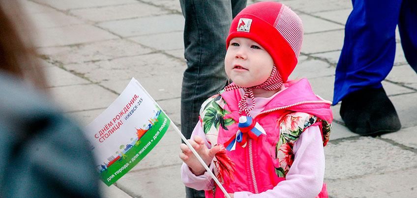 Детская неожиданность: почему столицу Удмуртии назвали Ижевском?