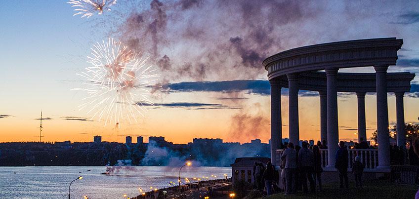 Как ижевчане отмечали День города в предыдущие годы