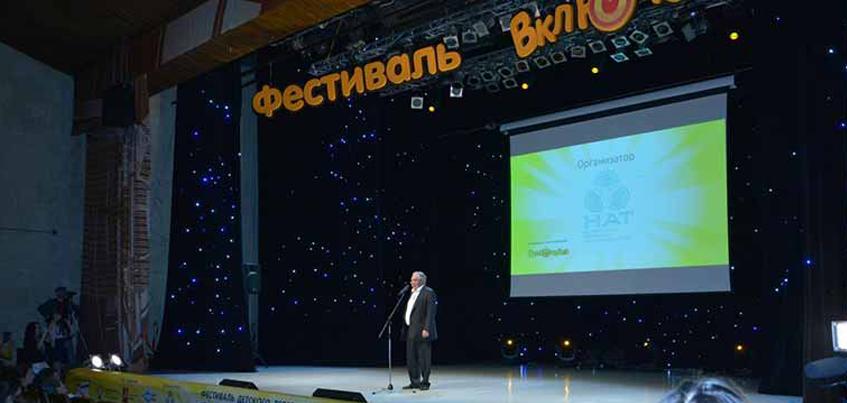 Детская телестудия из Удмуртии стала победителем на Всероссийском фестивале детского телевидения