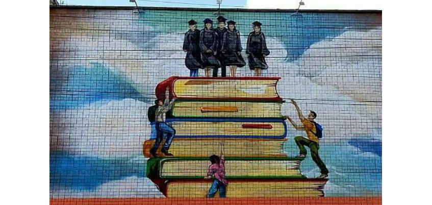 На стене ижевского университета дорисовали граффити