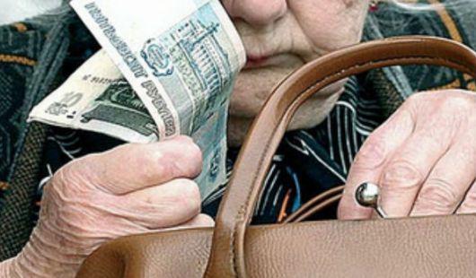 Жительница Удмуртии обменяла на купюры «банка приколов» 110 тысяч рублей