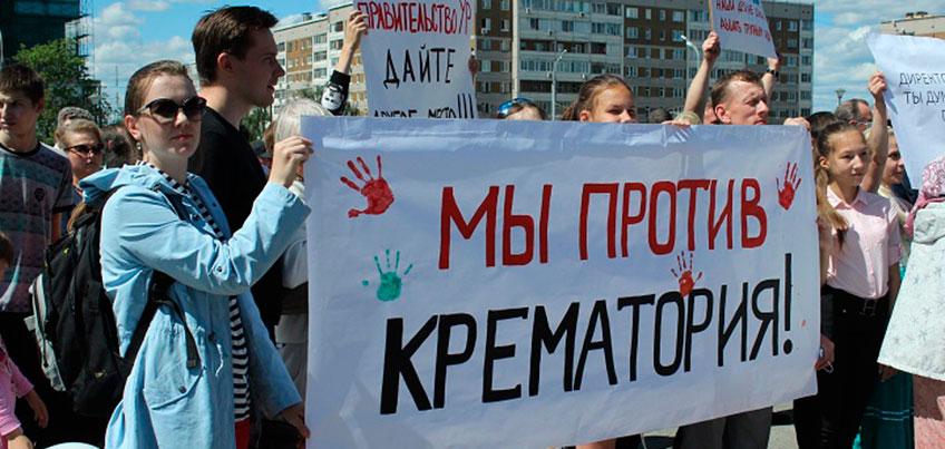 В Ижевске прошел пикет против строительства крематория на Западном кладбище