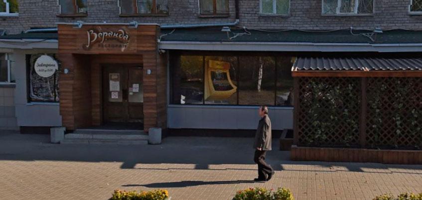 В Ижевске в июне закроются ресторан «Веранда» и кафе «Мама Пицца» на Карла Маркса
