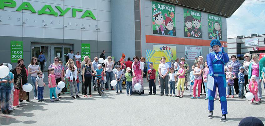 Ижевчане отпраздновали День защиты детей и День города в ТЦ «Радуга»