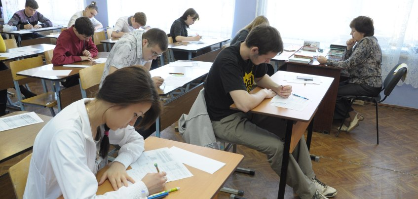 11 выпускников Удмуртии сдали ЕГЭ по русскому языку на сто баллов