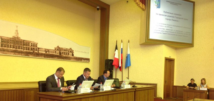 В Ижевске прошли публичные слушания, на которых обсудили исполнение бюджета города в 2015 году и изменения в правила благоустройства
