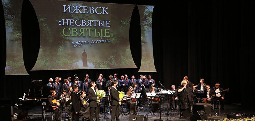 Егор Бероев и Оксана Шелест привезли в Ижевск литературно-музыкальную композицию «Несвятые святые»