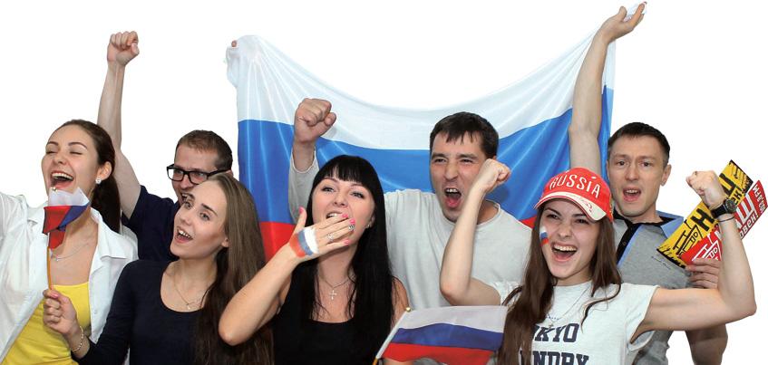 Евро-2016: как ижевчане болеют за сборную, и что прогнозируют букмекеры