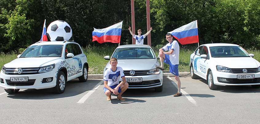 Футбольный патруль Volkswagen в городе!