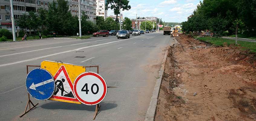 Ижевчан призывают участвовать в контроле за дорожным ремонтом