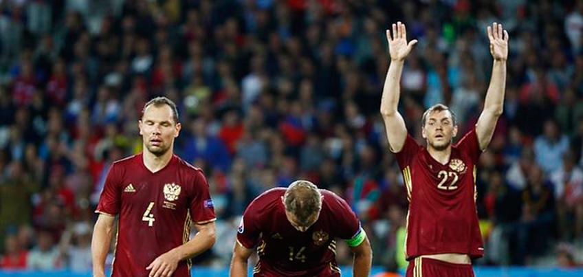 Сборная России вылетела из Евро–2016