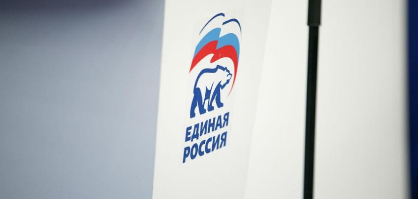 «Единая Россия» запросила документы на участников праймериз в Удмуртии
