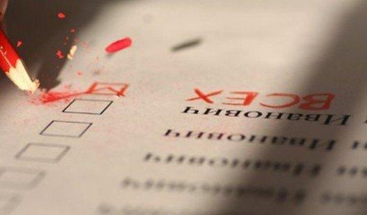 Графа «против всех» снова появится в бюллетенях для голосования