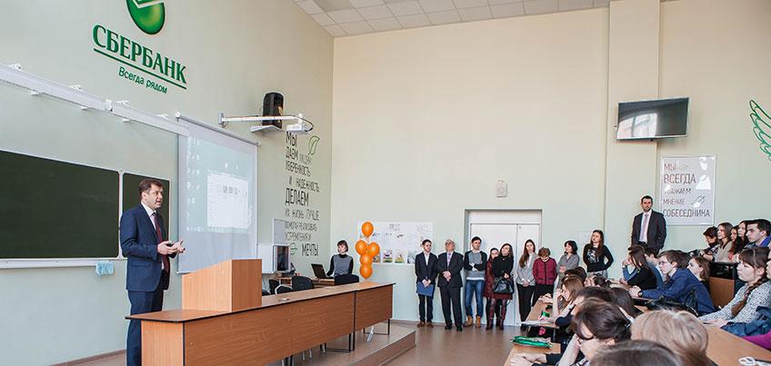 Сбербанк примет на работу выпускников высших и средних специальных учебных заведений Удмуртии