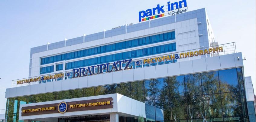 Бизнесмен Евтушенков планирует купить отель «Парк Инн» в Ижевске