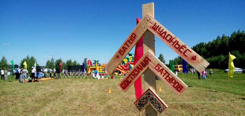 В Удмуртии отметили национальный праздник «Гербер»