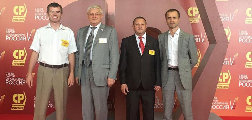 «Справедливая Россия» выбрала кандидатов от Удмуртии на выборы в Госдуму