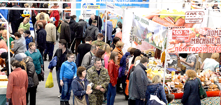 Выставочный центр «УДМУРТИЯ» проведет ярмарки в четырех регионах России