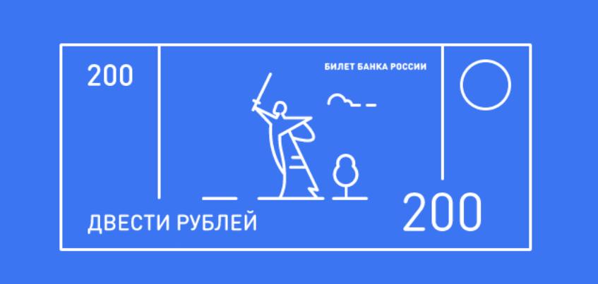 На новых российских банкнотах могут появиться Ижевск и автомат Калашникова
