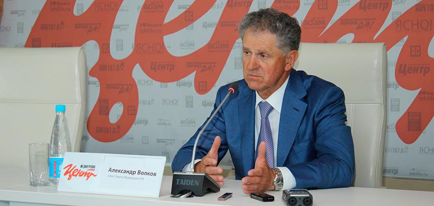 Сенатор от Удмуртии Александр Волков о Турции, пакете Яровой и футболе