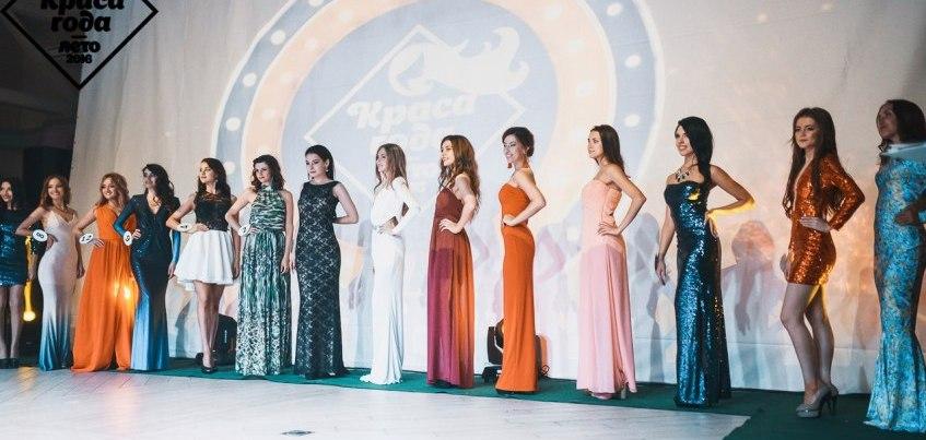 Фото: 35 самых ярких снимков ижевских красавиц с конкурса «Краса года – Лето 2016»