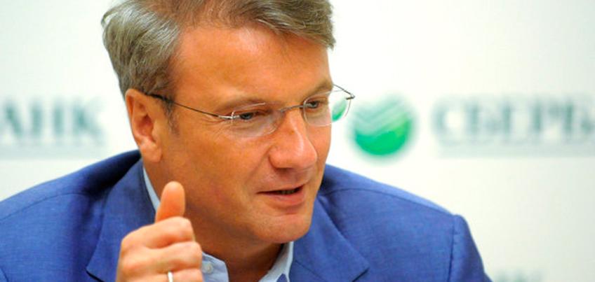 Герман Греф в прямом эфире ответит на вопросы пользователей «ВКонтакте»