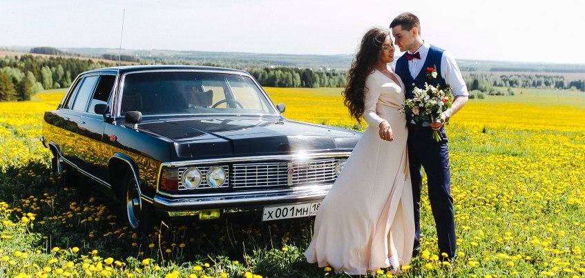 Ижевские молодожены: Нашла будущего мужа на сайте знакомств