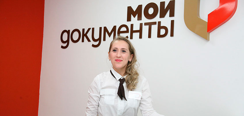 Новые услуги появились в МФЦ города Ижевска